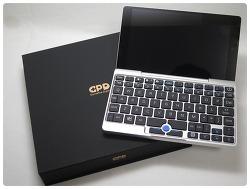 미니 노트북 GPD 포켓 - 뭐니 흐흐
