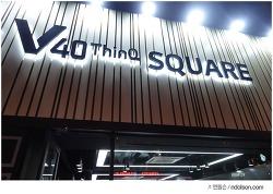LG V40 ThinQ 체험존 어디있나? 가로수길 V40 스퀘어 방문후기