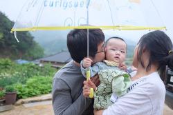 [준혁] 아빠 엄마와 함께