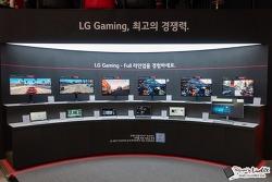 [지스타 2018] LG 게이밍 모니터 / 노트북, 직접 보니 탐나네