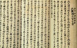 무오 독립 선언서(戊午獨立宣言書) / 대한 독립 선언서(大韓獨立宣言書)