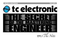 TC Electronic : 마스터링 엔지니어의 비밀 - Part 1/2 ( The Secret of the mastering engineer ) - Bob Katz Tutorial