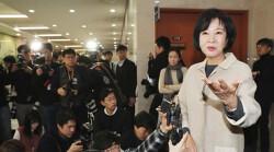 손혜원3 국립중앙박물관 압력 채용청탁에 대한 보좌관의 반론
