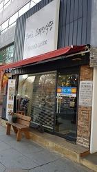 대구의 스페인 음식점 부에노 스페인