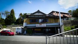 일본 치와타역 가장멋있는 기차역