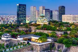 일본 오사카 大阪 1일 여행 경비 계산, 날씨[일본 배낭여행 비용]