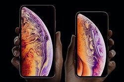애플, 아이폰XS, XS 맥스, XR 3종 발표. 놀랄 정도는 아닌