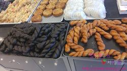 [당진]독일빵집 - 꽈배기 맛집