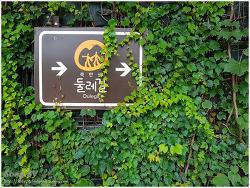 [S8+] 북한산 둘레길 11-20 구간