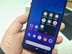 구글 순정 OS가 탑재 된 LG Q9 One(엘지 Q9 원) 일반 스마트폰과 다른 점은 무엇인가?