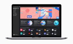 맥(Mac) 희소식! 맥 앱스토어 오피스365 등장, 맥 오피스 워드, 액셀, 파워포인트와 친해졌어요