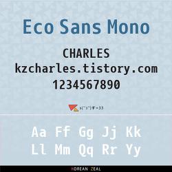 Eco Sans Mono