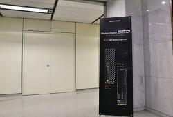 스토리지의 명가(名家). WDC SSD 공식 앰버서더 4기 발대식