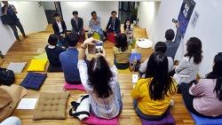 옥상 축제 - 서울 창업허브 (SBA)