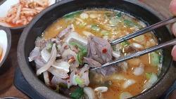 함경도 찹쌀 순대국밥 + 수육 : 경찰병원앞 맛집