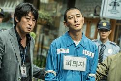 '암수살인' 초간단 리뷰
