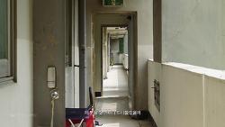 [10.25] 집의 시간들_예고편