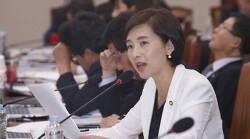 유은혜 교육부장관 사학법개정을 위한 문재인 대통령의 카드가 아닐까?