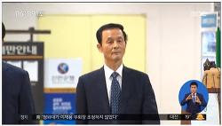 [세월호 보고조작]'세월호 보고조작' 김규현 전 국가안보실 차장 석방