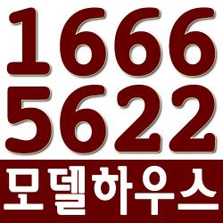 [검단신도시분양] 검단 오류역 우방아이유쉘 미분양아파트, 지정계약중