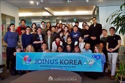외국인 대상 1:1 한국어 및 문화 교류 봉사활동 (기획 운영 & 교육 파트)