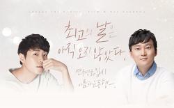 연극영화입시 아름다운동행 ep1 - 2019 한예종 2차면접결산