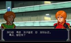20180910게임 - 수퍼로봇대전 MX