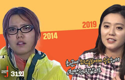 홍가혜 조선디지털 상대 승소 손석희 보도 숨은 의도 저널리즘 토크쇼J