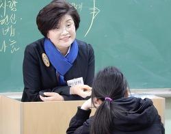 2019년 2차 찾아가는 자원봉사 기본교육 - 서운중학교