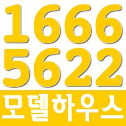 [천안아파트] 천안시티자이 미분양아파트 실입주금