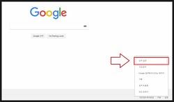 구글 세이프 서치 사용 해제하는 방법