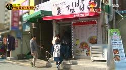 생활의 달인 짜장쫄볶이 시식 후기☆짜장볶이의 맛!!