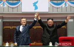 평양남북정상회담, 평화정착의 주춧돌 되다