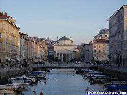 자전거 세계여행 ~2518일차 : 트리에스테(Trieste), 암~ 이~똴리아! 왔노라 보았노라 찍었노라!
