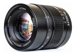 후지필름 중형 GFX50R, GFX50S에 비해 결코 작지 않고 Mitakon Speedmaster 65mm f1.4 출시