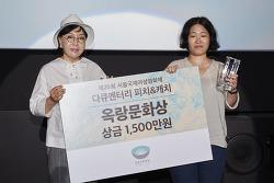 제9회 피치&캐치 여성영화인 발굴 지원!