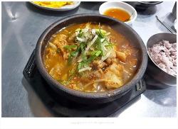 부산 가야 맛집 24시 가야포차 선지국밥에서 수구레국밥을 먹어보았어요~