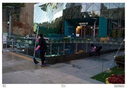 서울시(민)청을 깨끗하게 하는 사람들