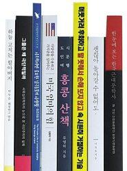 [조선일보] - 한줄 읽기 『홍콩 산책』