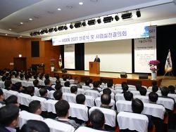 현대로템, 2027년 기술선도기업 목표 비전 선포
