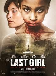 멜라니: 인류의 마지막 희망인 소녀 - 좀비 영화는 어디까지 발전할까?