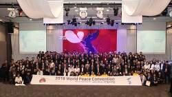 2018 세계평화대회(World Peace Convention), 개최 이유와 기대