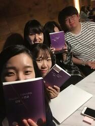 안양 북클럽 이야기 (18-9)