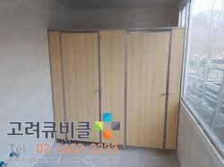 LPM 몰딩형 화장실칸막이 큐비클_경기도 광주