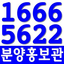 [안양역/상가분양] 안양 kcc스위첸 단지상가, 분양정보
