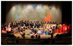[사업후기]2018년 11월 15일 목요일_제3회 장흥군민공예술경연대회