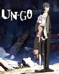 애니메이션 UN-GO (언고) 에피소드 목록 및 평점