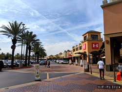 LA 여행, LA 쇼핑, 시타델 아울렛(Citadel Outlets)에서 알뜰하게 쇼핑하기 꿀팁 공개