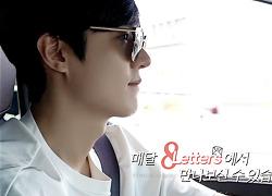 [영상] V LIVE - [LEE MIN HO] 8 Letters #Teaser. 3 : 이민호
