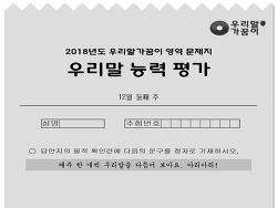 [15기] 모둠활동 소식/11모둠
